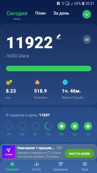 Screenshot_20210722-203153_Pedometer Step Counter.jpg
