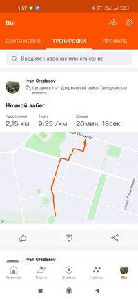 Screenshot_2021-07-23-01-57-03-316_com.strava.jpg