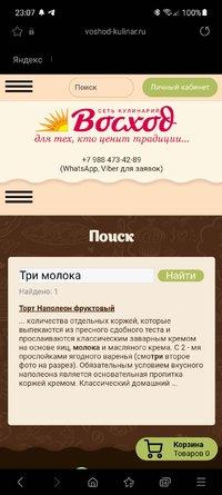 Screenshot_20210726-230730_Samsung Internet.jpg