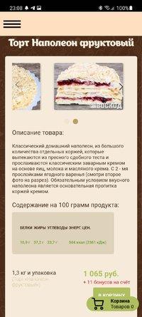 Screenshot_20210726-230806_Samsung Internet.jpg