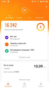 Screenshot_20210831-155651.png