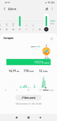 Screenshot_2021-08-31-21-19-26-725_com.sec.android.app.shealth.jpg