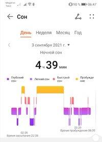 Screenshot_20210903_064732.jpg