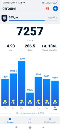 Screenshot_2021-09-03-20-34-43-653_pedometer.stepcounter.calorieburner.pedometerforwalking.jpg
