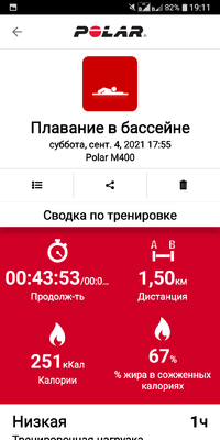 Screenshot_2021-09-04-19-11-50.png