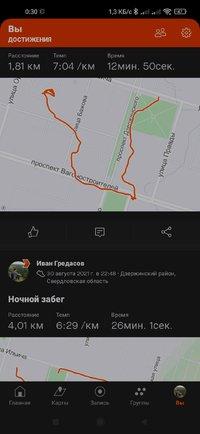 Screenshot_2021-09-05-00-30-45-210_com.strava.jpg