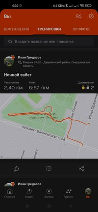 Screenshot_2021-09-05-00-30-57-594_com.strava.jpg