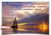 20-tsitat-dlya-vdohnoveniya-i-podderzhki10.jpg