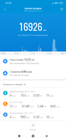 Screenshot_2019-09-09-21-23-20-158_com.xiaomi.hm.health.png