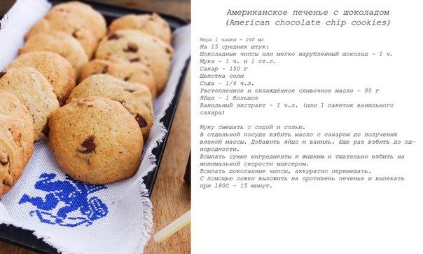 Легкий рецепт печенья в домашних условиях с фото
