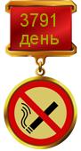 http://ne-kurim.ru/ncounter/100383-1.png