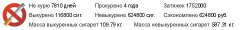http://ne-kurim.ru/ncounter/138761-10.png