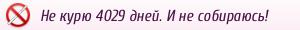 КВ-1. Ранний. 1940. Трумпетер 1/35. 232296-14