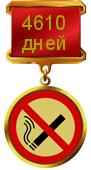 http://ne-kurim.ru/ncounter/2712-1.png