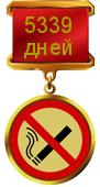 http://ne-kurim.ru/ncounter/2763-1.png