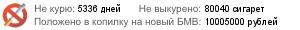 http://ne-kurim.ru/ncounter/2763-4.png