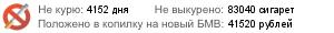 Донецк+Макеевка 426