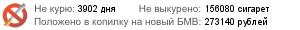 http://ne-kurim.ru/ncounter/85447-4.png