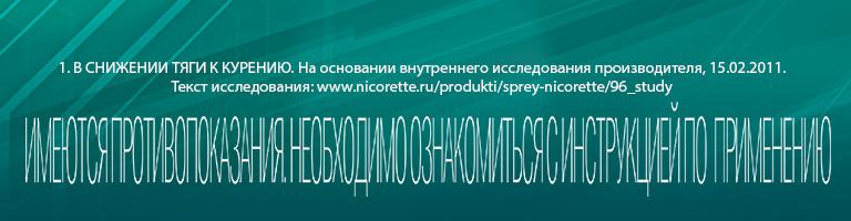 https://ne-kurim.ru/