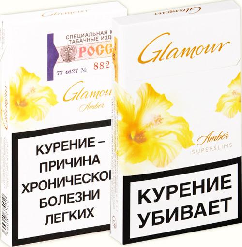 Сигареты Glamour (Гламур)