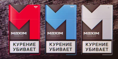 Сигареты Максим