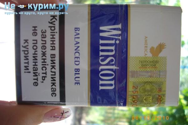 Сколько весит одна пачка сигарет