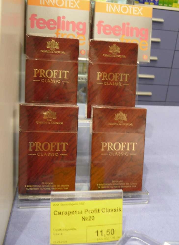 Сигареты профит купить купить станок по производству сигарет цена