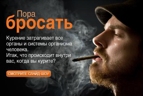 Тяжело бросить курить совет специалиста