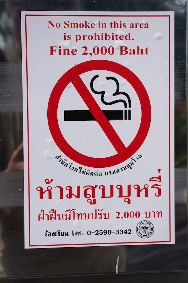 No smoke in this area is prohibited. Fine 2000 Bath.