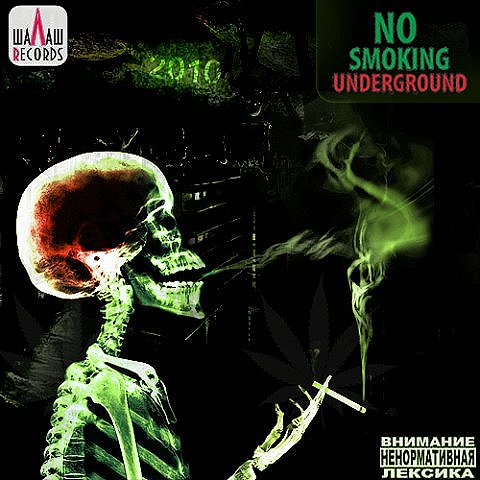 No smoking underground