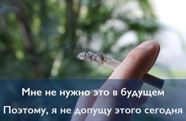 Как бросить курить сразу или постепенно