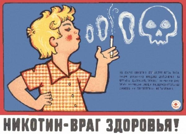Что поражает в организме табачный дым