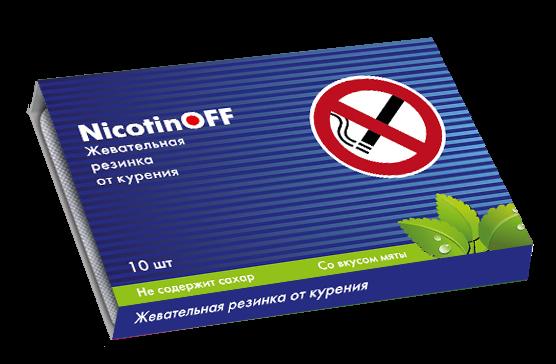 Купить жевательная резинка сигарета купить масло для электронной сигареты без никотина