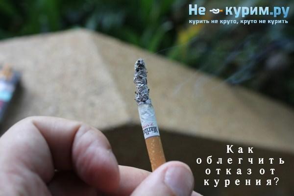 Ноотропил при отказе от курения
