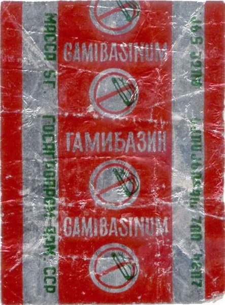 "Упаковка препарата ""Гамибазин"""