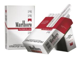 Мальборо фильтр плюс содержание никотина || Marlboro ultra lights
