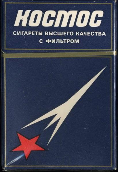 Купить сигареты космос ссср купить сигареты marlboro красные