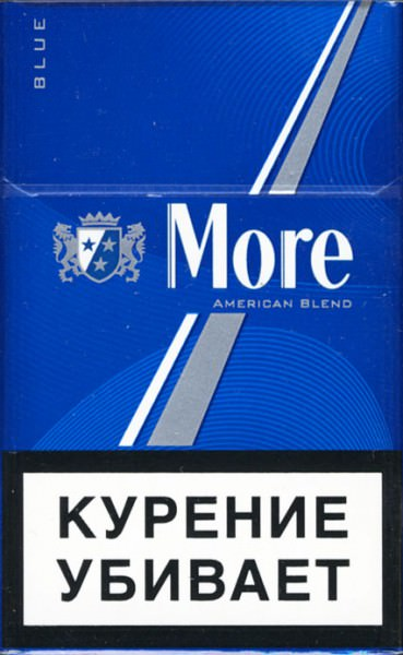 Сигареты море длинные купить в москве контрабанда табачных изделий комментарии