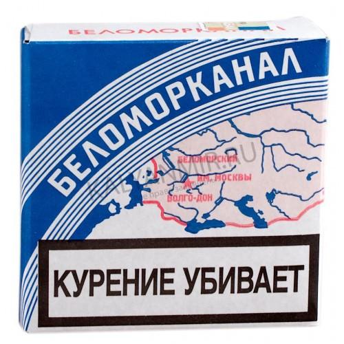 беломорканал сигареты купить в москве в розницу