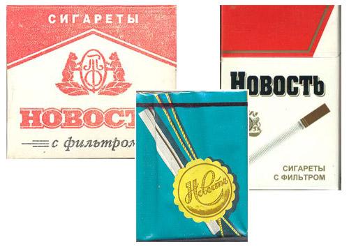 Купить сигареты новость купить табак мешка оптом