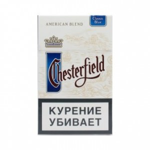 Сигареты Chesterfield